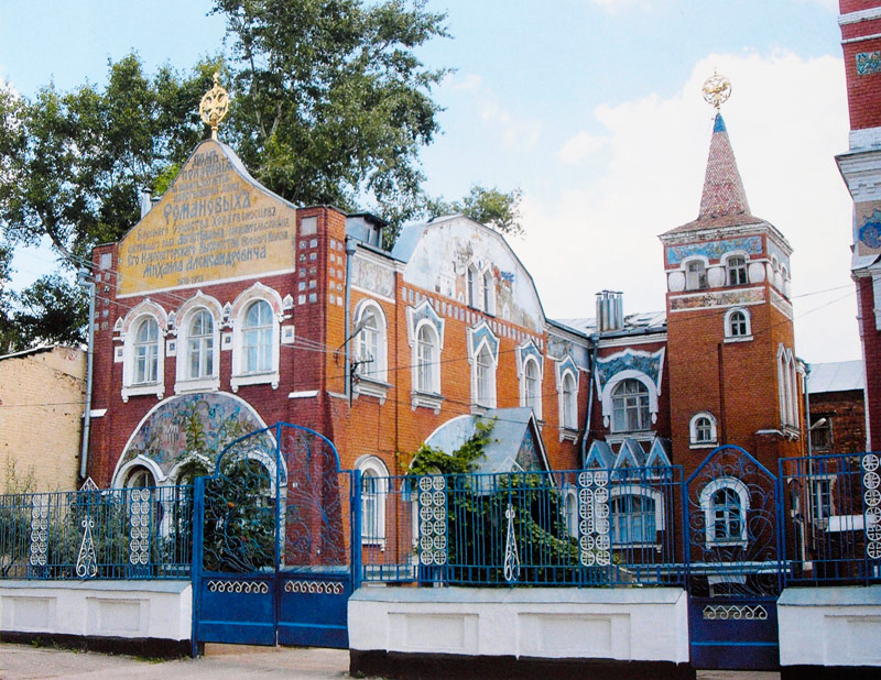 Комплекс Дома призрения после реставрации