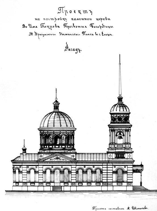Фасад Покровской церкви Нежинского полка