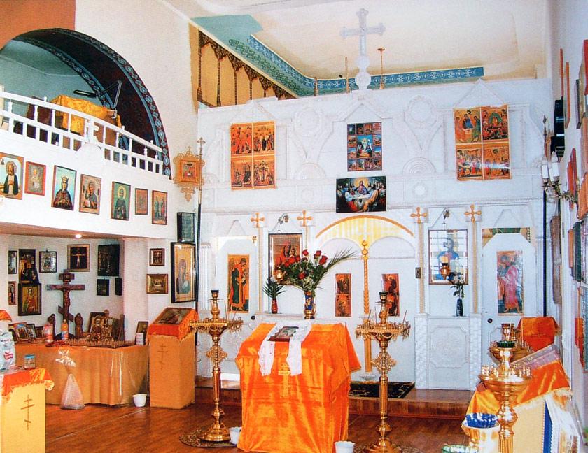 Внутренний вид Златоустовской церкви