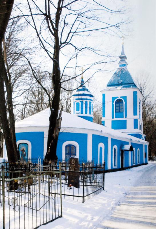 Храм Казанской иконы Божией Матери в Ельце