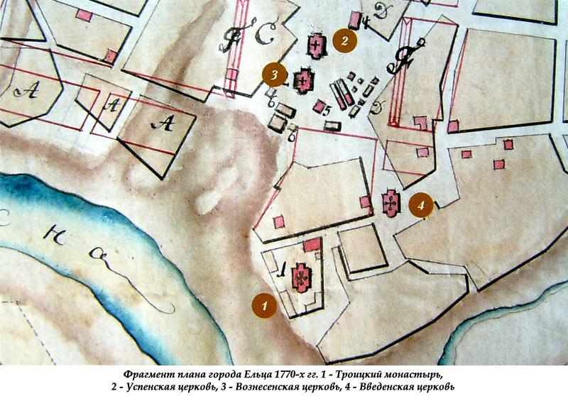 Фрагмент плана города Ельца 1770-х годов