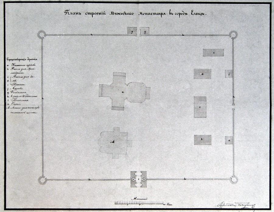 План Троицкого монастыря в Ельце