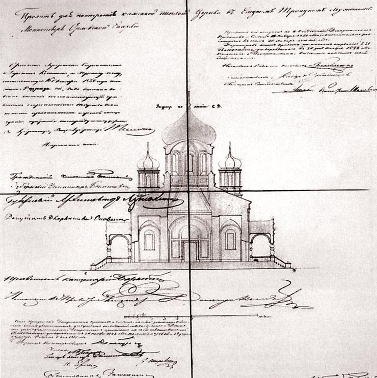 Проект Тихвинского храма Ельца