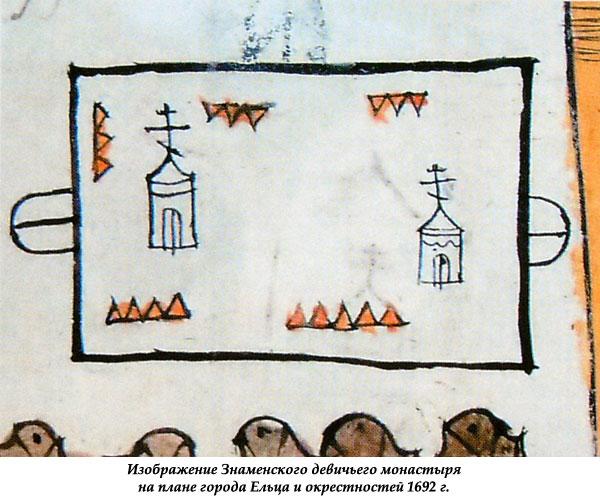 Изображение Знаменского девичьего монастыря Ельца