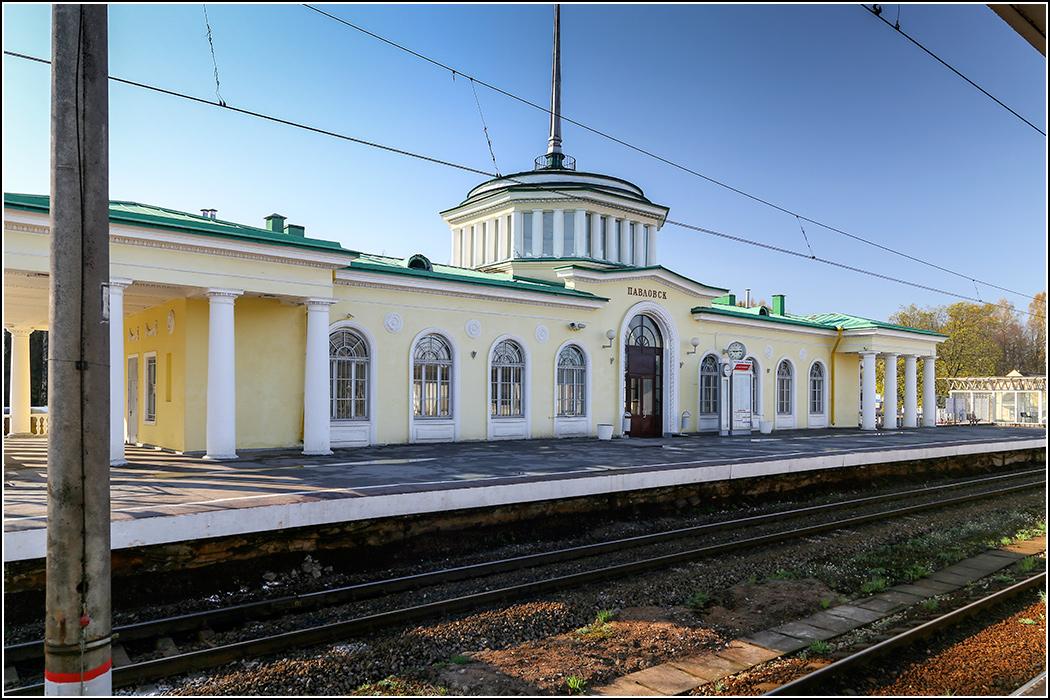 Вокзал Павловск, вид с платформ