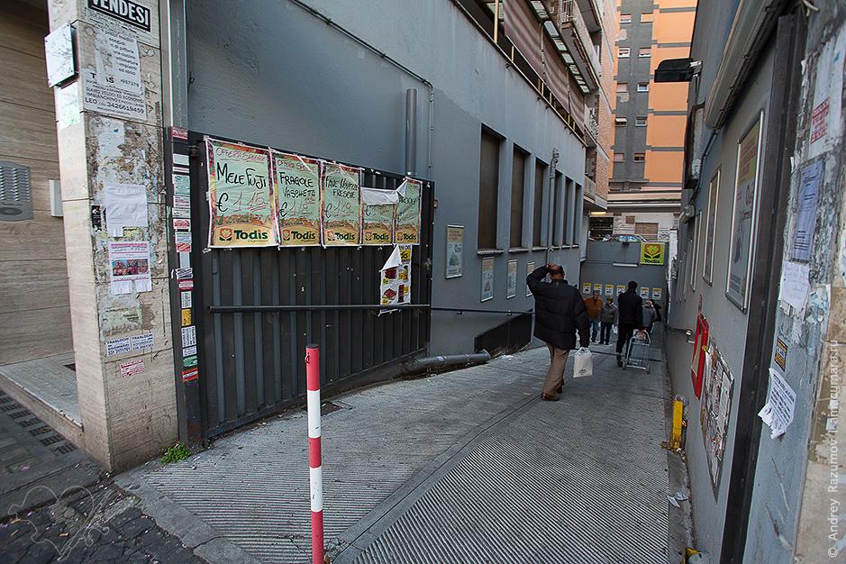 Продуктовый магазин в Риме
