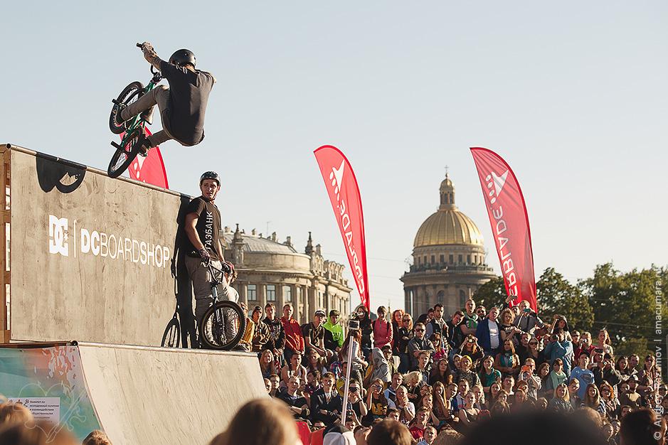 День молодежи на Дворцовой площади