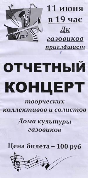 Нюксеница_04.jpg