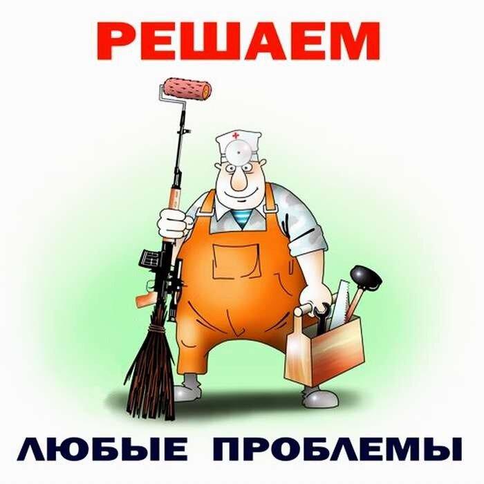Картинки по запросу Карикатура Криминальный бизнес