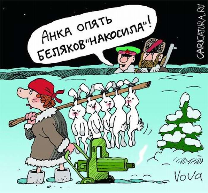 Анка с беляками - Владимир Иванов