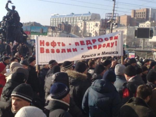 Протесты в Москве. Все только начинается!