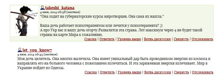 FireShot Screen Capture #354 - 'Дорога без конца - ДВА БРИФИНГА' - putnik1_livejournal_com_3170796_html#comments.jpg