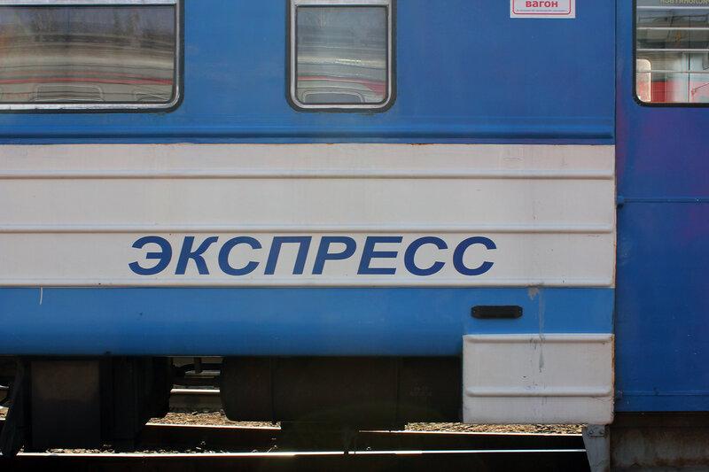 ЭД4МК-0023 Андрей Рублёв