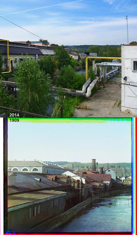 Часть Златоустовского завода. Снято с запруды реки Ай.