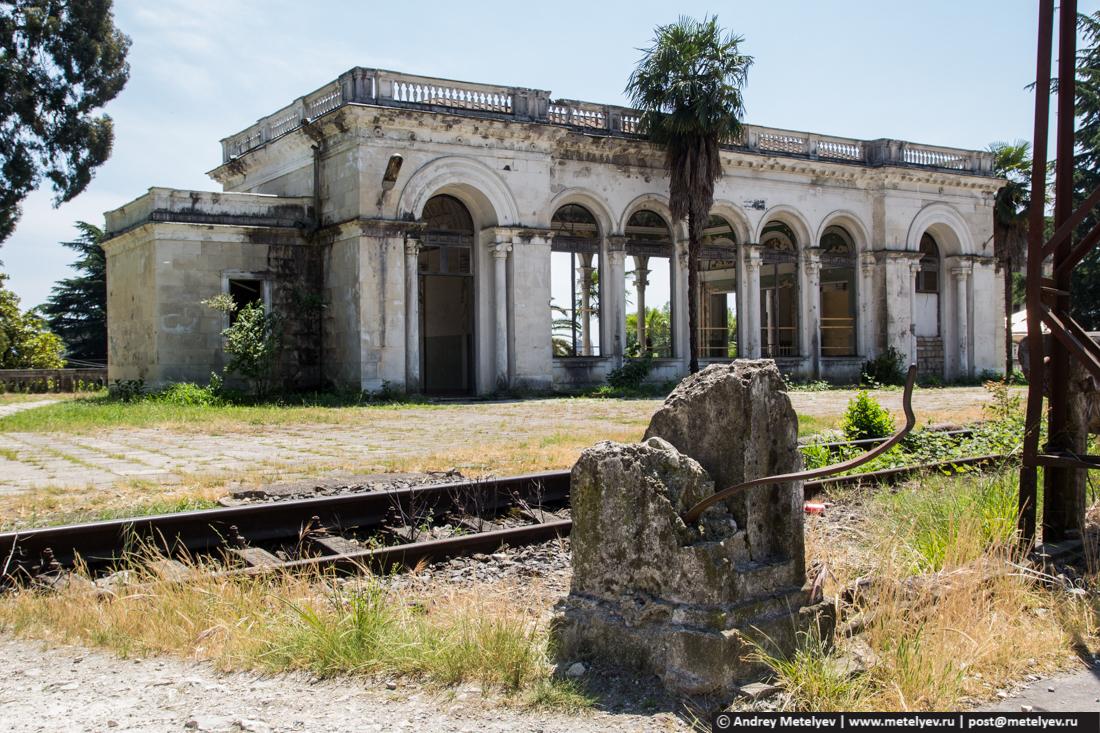 бывшая ЖД станция в Сухуме