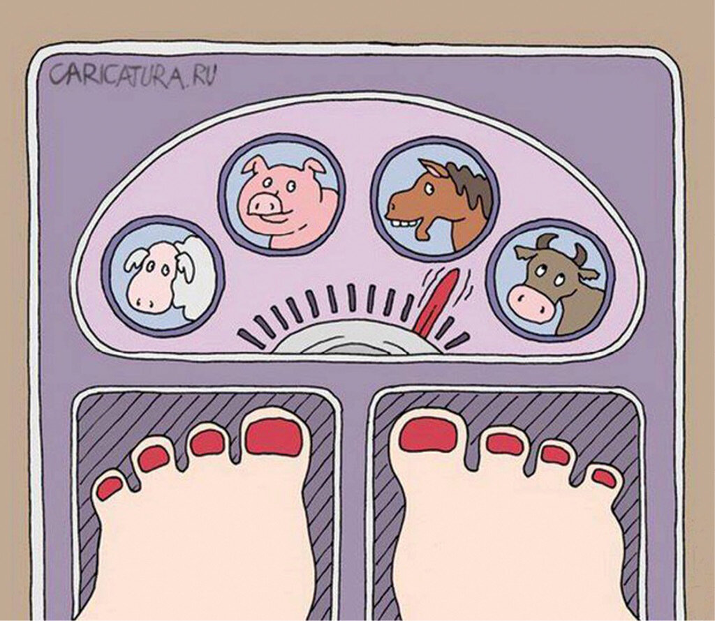 Для женщины-весы это постоянная дилемма.