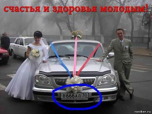 http://img-fotki.yandex.ru/get/9795/97761520.1df/0_84417_33c932ac_L.jpg