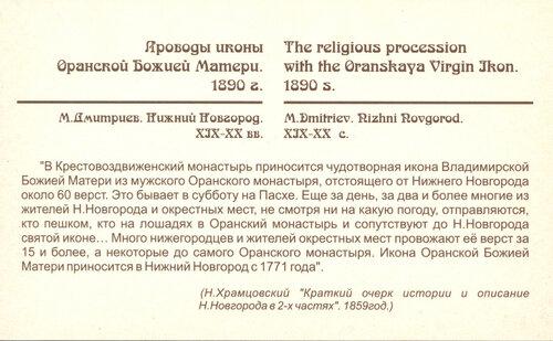http://img-fotki.yandex.ru/get/9795/97761520.24d/0_85a50_3a65748_L.jpg