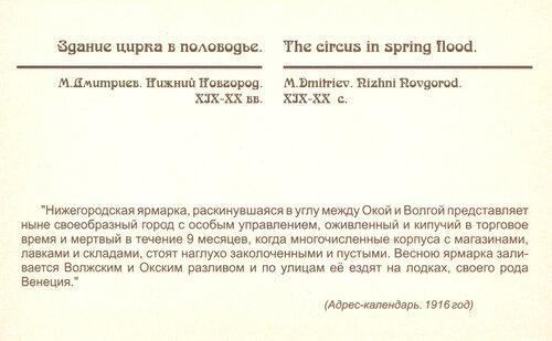 http://img-fotki.yandex.ru/get/9795/97761520.24d/0_85a56_c8707212_L.jpg