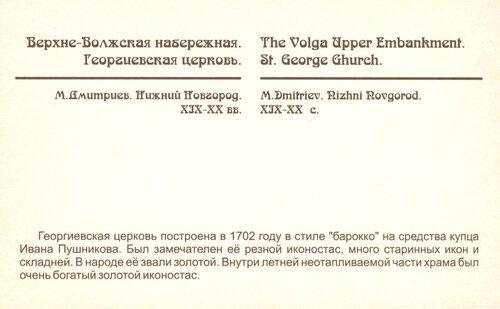 http://img-fotki.yandex.ru/get/9795/97761520.24d/0_85a6a_4f082b0c_L.jpg