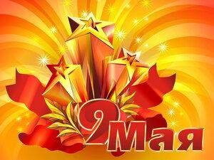 http://img-fotki.yandex.ru/get/9795/97761520.2bc/0_87156_6303c20a_M.jpg