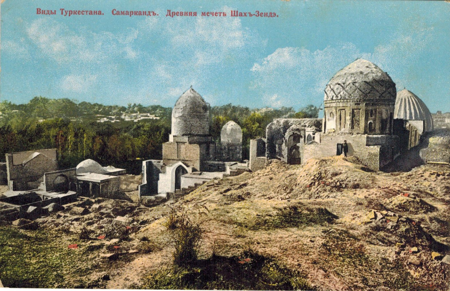 Мечеть Шах-Заде