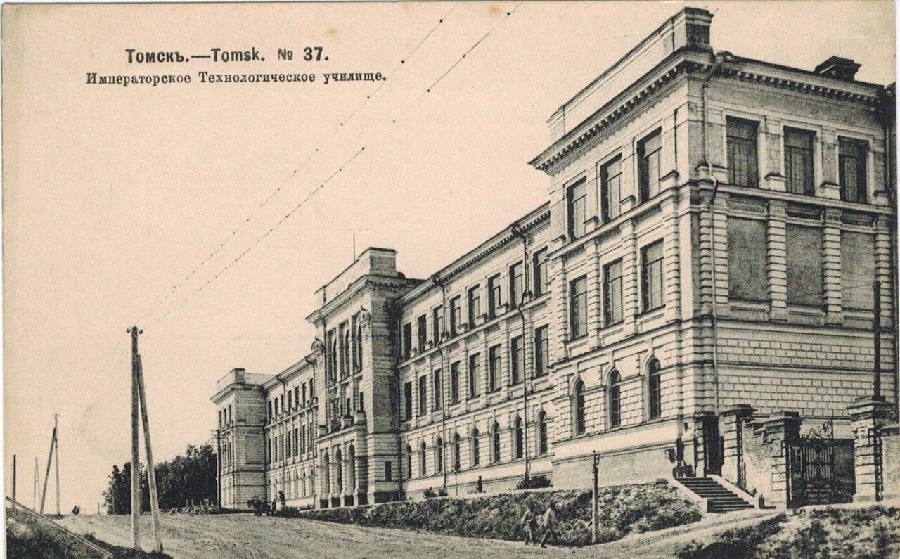 Императорское Технологическое училище