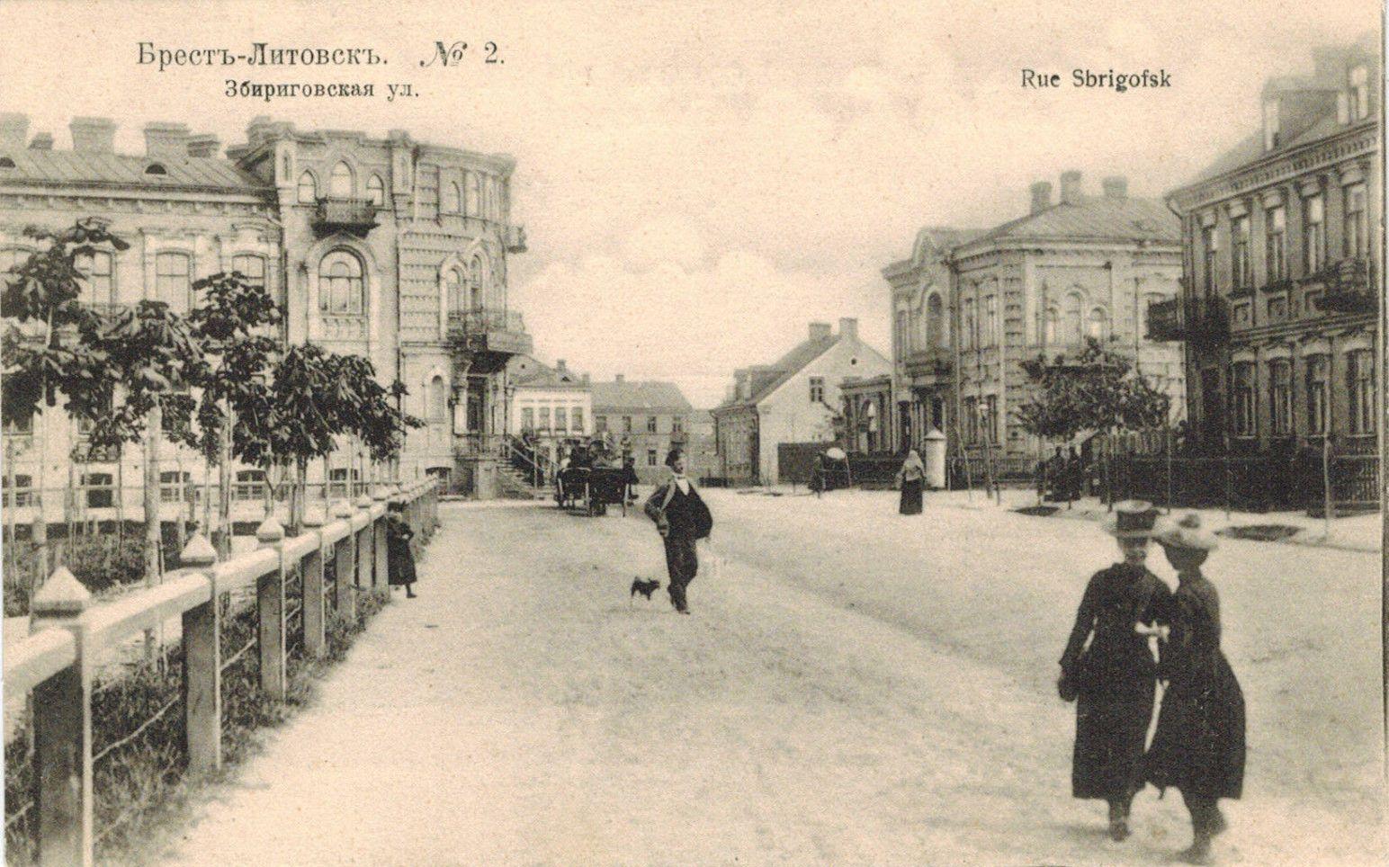 Збириговская улица