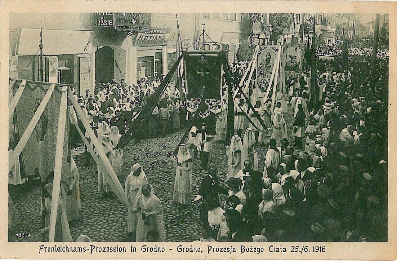 Крестный ход 25.06. 1916