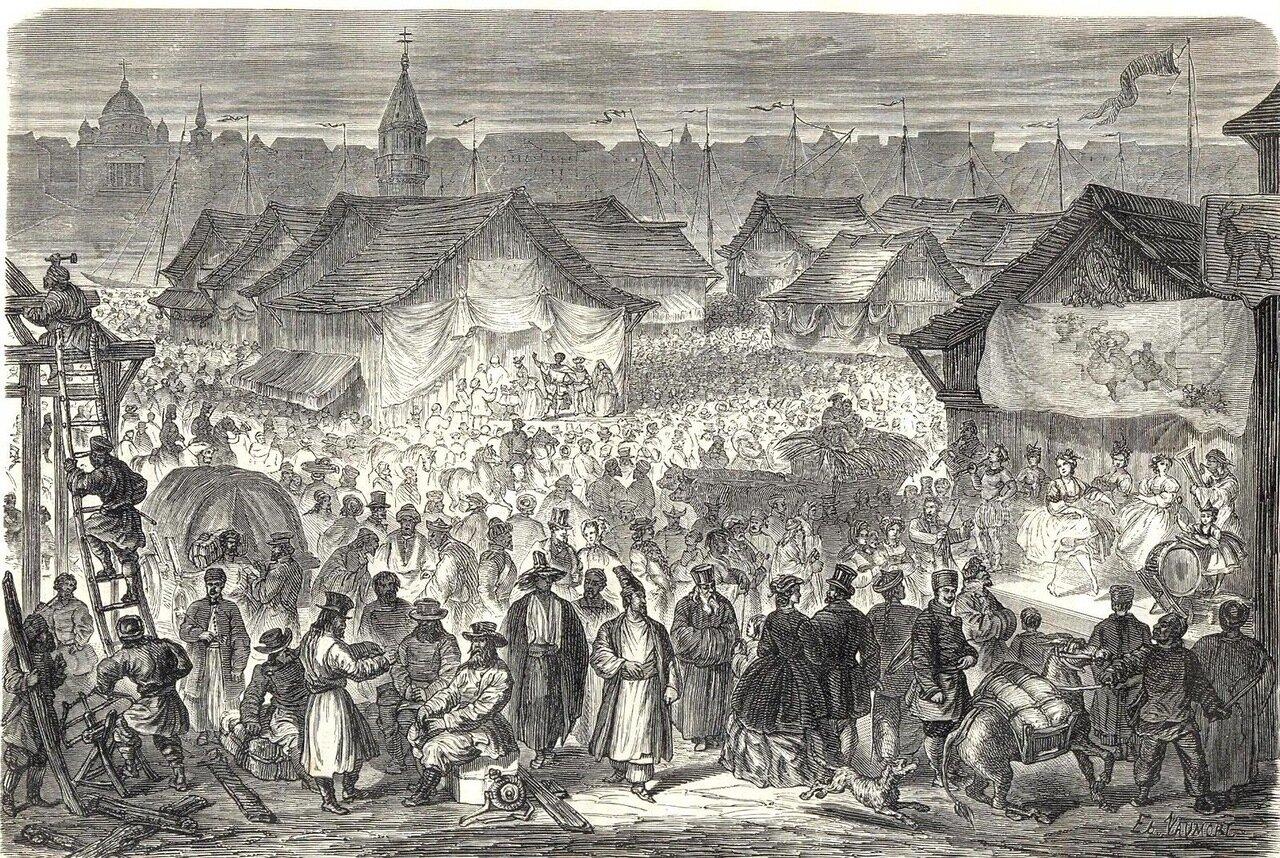 1865. Новгород. Рынок