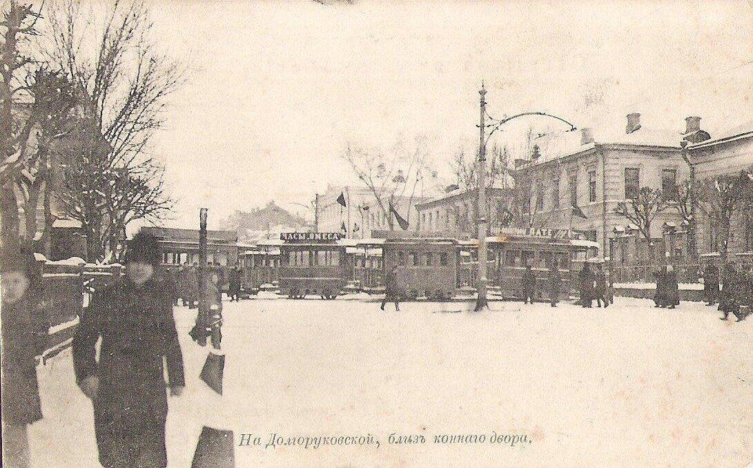 Долгоруковская улица, близ Конного двора