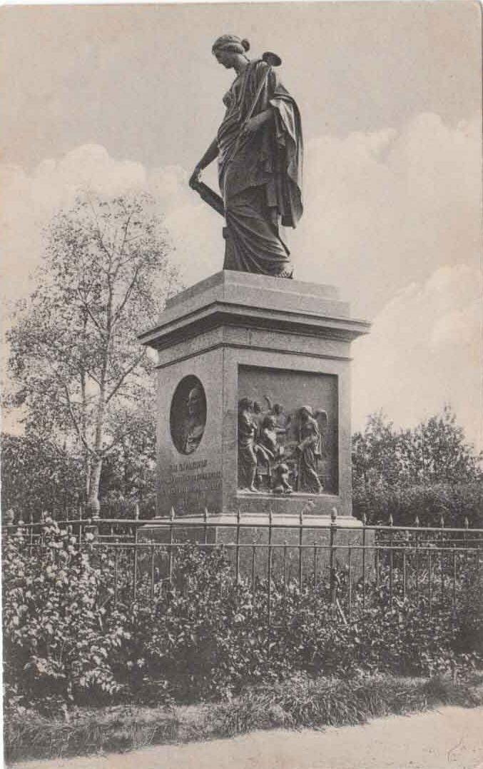 Памятник Карамзина