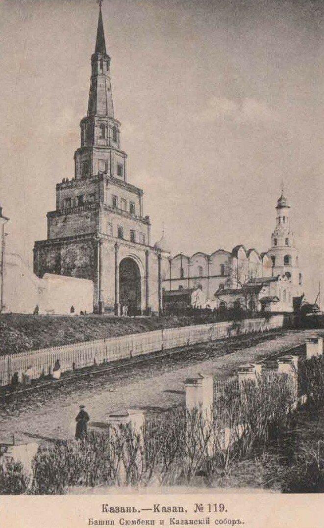 Башня Сюмбеки и Казанский собор