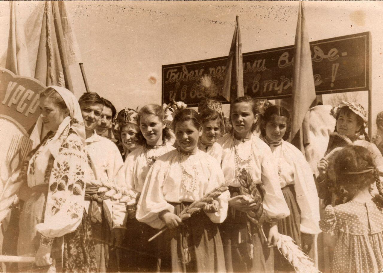 1950-е. Праздник