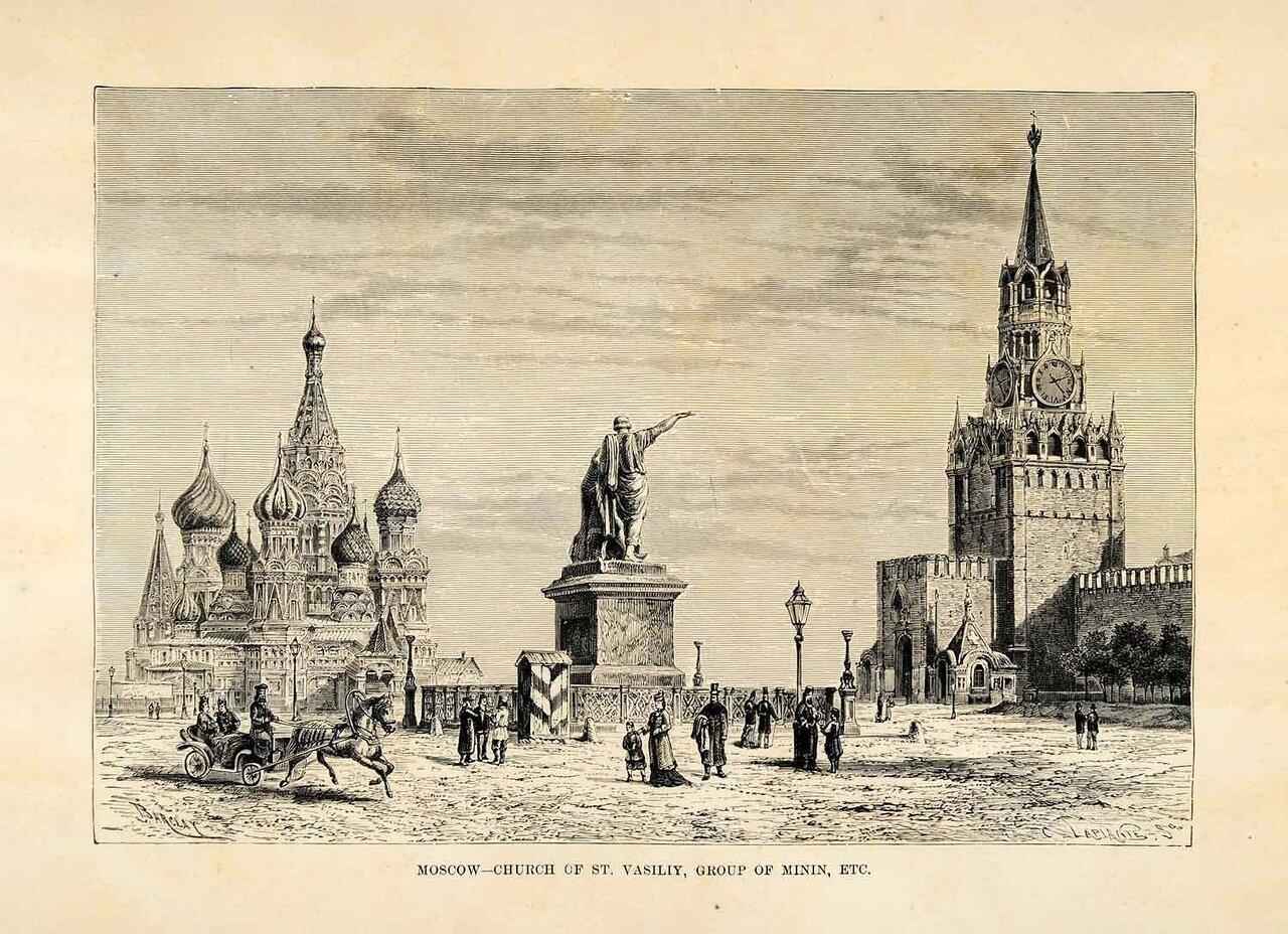 1882. Москва. Красная площадь.