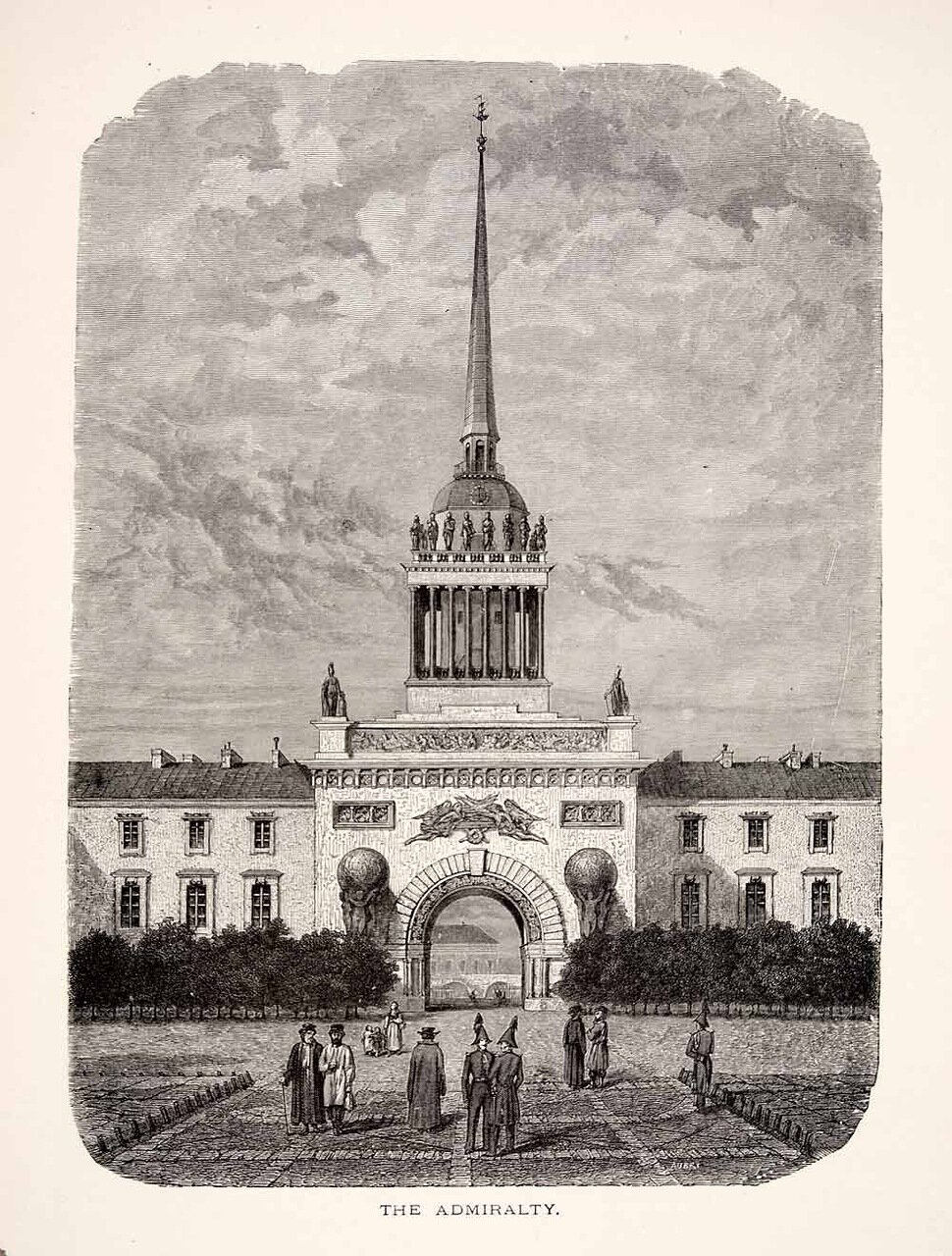 1886.Санкт-Петербург.  Адмиралтейство