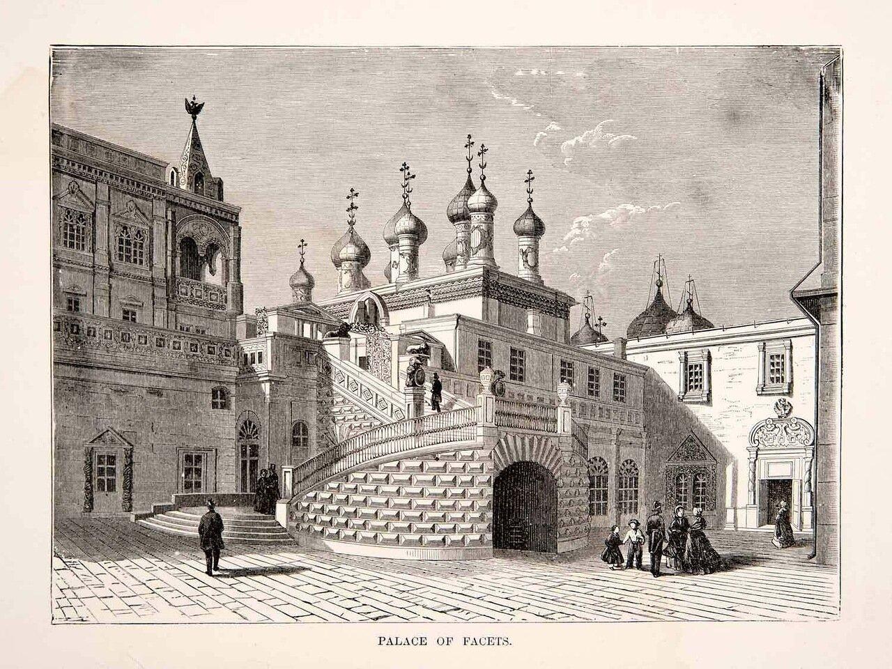 Москва. Грановитая палата