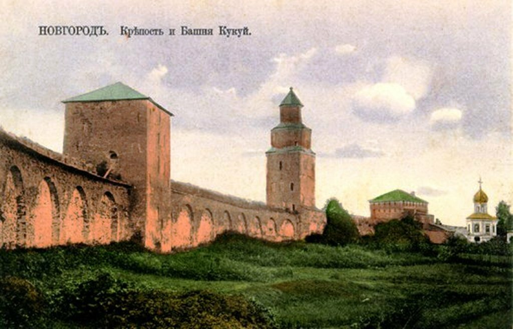 Крепость и башня Кукуй