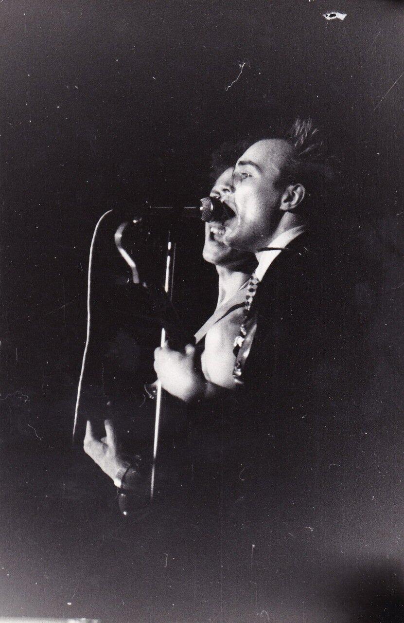 1988-1991. Какой-то фестиваль в Иркутске