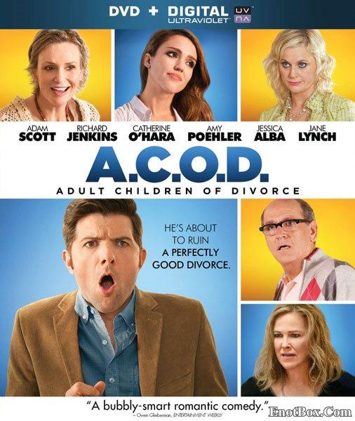 Взрослые дети развода / A.C.O.D. (2013/BD-Remux/BDRip/HDRip)