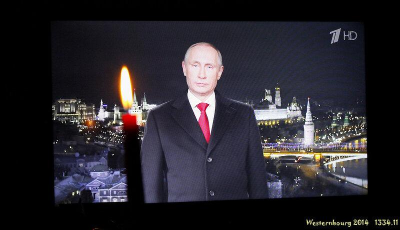 1334.11 Путин