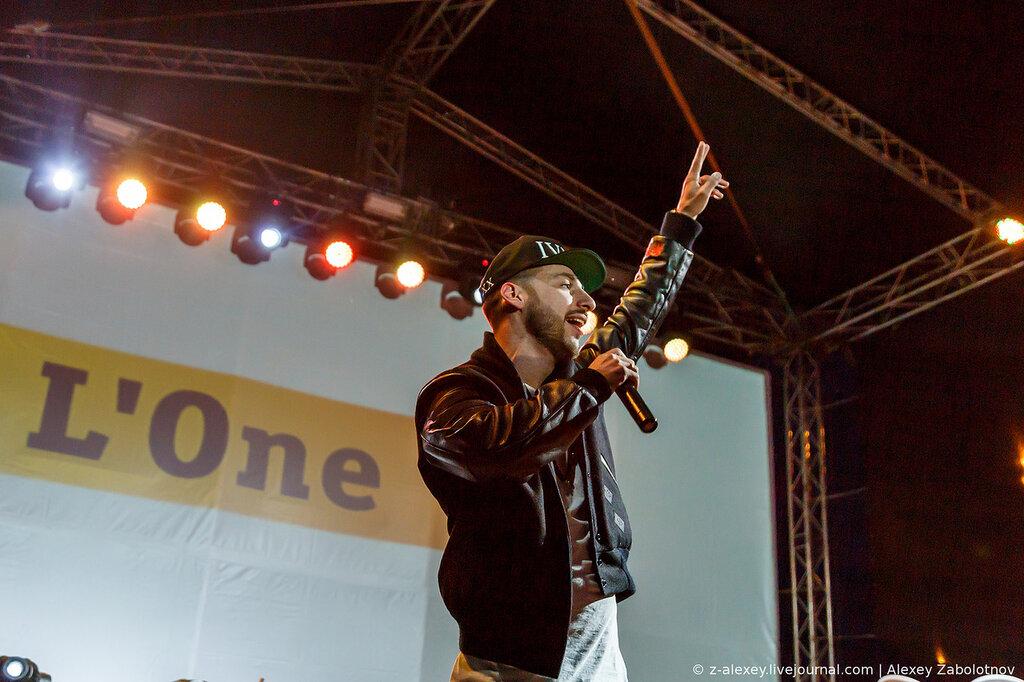 Концерт L'ONE в Чебоксарах 25.04.2014