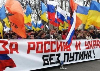 Тысячи россиян протестуют против ввода войск в Украину