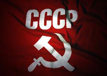МИД Украины поднимет вопрос о разделе с РФ имущества бывшего СССР