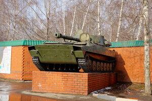 Самоходная гаубица 2С1 Гвоздика, РОСТО Кузьминки, Москва