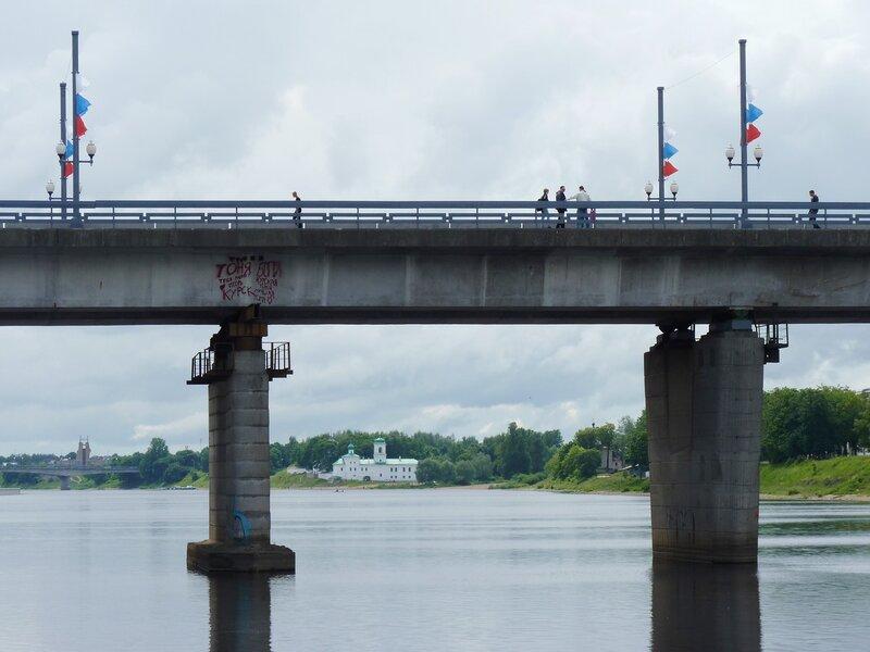 Ольгинский мост в Пскове