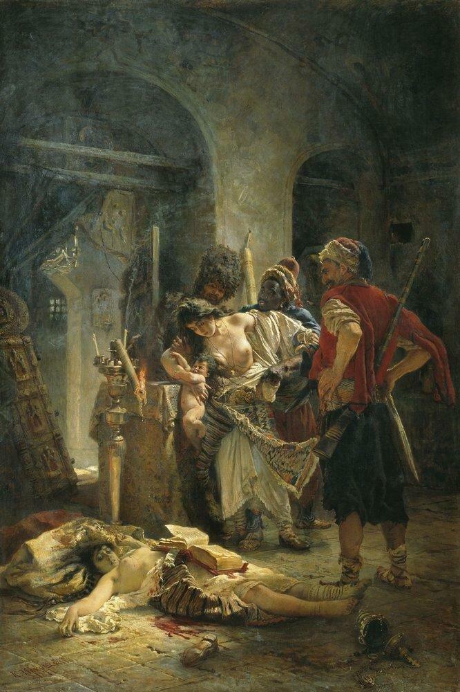 Болгарские мученицы. 1877.jpg