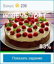 http://img-fotki.yandex.ru/get/9796/18026814.7b/0_8f191_1d806861_orig.png