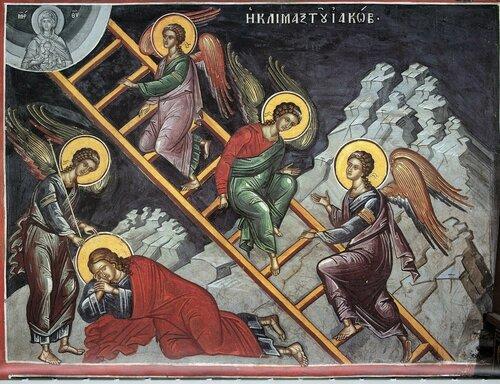 Неизвестные святые праотцы