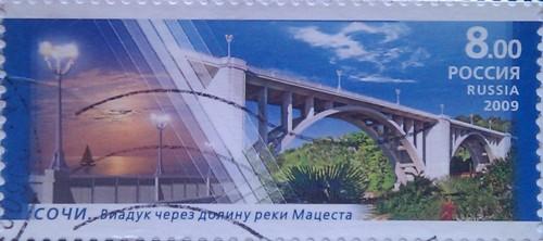 2009 мост сочи 8